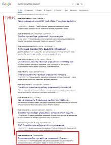 Наполнение сайта ювелирной бижутерии - Киев 12