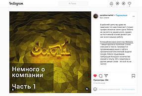 Наполнение сайта ювелирной бижутерии - Киев 13