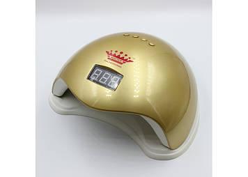 LED Лампа SUN 5 48Вт (Gold) Master Professional