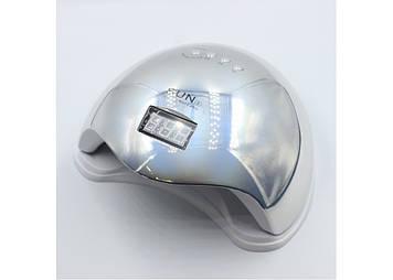 LED Лампа SUN 5 48Вт Срібло Хамелеон