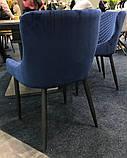 Стілець COLIN Velvet синій ніжки чорні Signal (безкоштовна доставка), фото 4