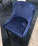 Стілець COLIN Velvet синій ніжки чорні Signal (безкоштовна доставка), фото 2