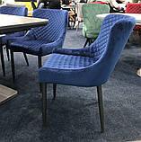 Стілець COLIN Velvet синій ніжки чорні Signal (безкоштовна доставка), фото 5