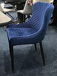 Стілець COLIN Velvet синій ніжки чорні Signal (безкоштовна доставка), фото 3
