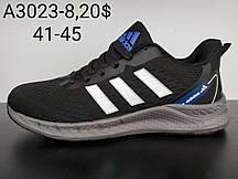 Кроссовки мужские Adidas оптом (41-45)