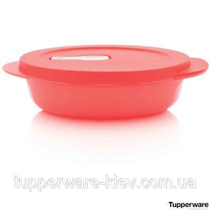 Ємність Нова хвиля 400 мл для розігрівання в НВЧ і транспортування обідів Tupperware