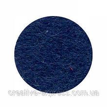 Фетр листковий (поліестер), 21,5х28 см, Синій темний, 180г/м2, ROSA Talent