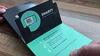 Sim-карта SMARTY | для дальнобойщика