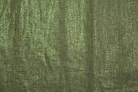 Лён (ш 130 см) Л-9