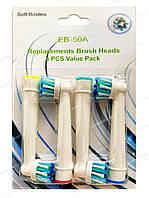 EB50A (4 штуки), насадки для электрической зубной щетки