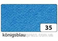 Фетр150g/m², 20x30cm, 10 лист №35 königsblau
