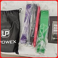 Резинка для подтягивания U-powex комплект из 4 штук. Резиновые петли