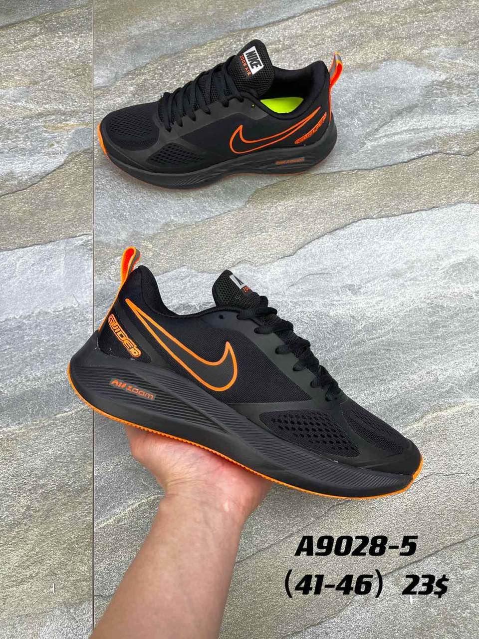 Мужские кроссовки Nike Air Zoom оптом (41-46)