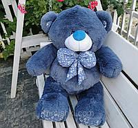 Красивый качественный плюшевый мишка Синий 120 см., фото 1