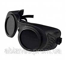 Очки газосварщика Г-2 (сетка, мягкий пластик)