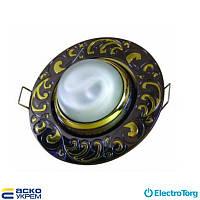 Светильник точечный (под рефлекторную лампу) 107A GU/G (R50) Е14  графит/золото, Аско