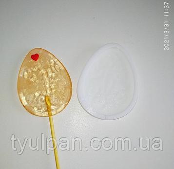 2D Форма силиконовая яйцо молд для изомальта леденцов шоколада 7 см