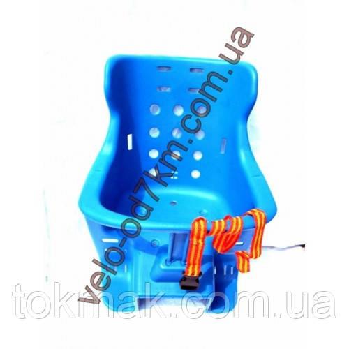 Крісло дитяче пластикове