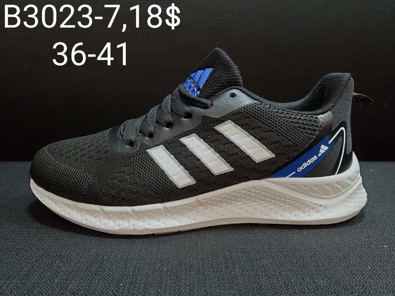 Подростковые кроссовки  Adidas оптом (36-41)