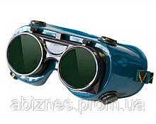 Очки сварщика H421 Welder с откидным линзами