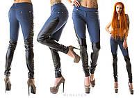 Женские лосины дайвинг имитация джинс+эко-кожа