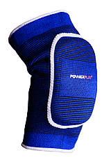 Налокітник волейбольний PowerPlay 4105 (1шт) S/M Синій