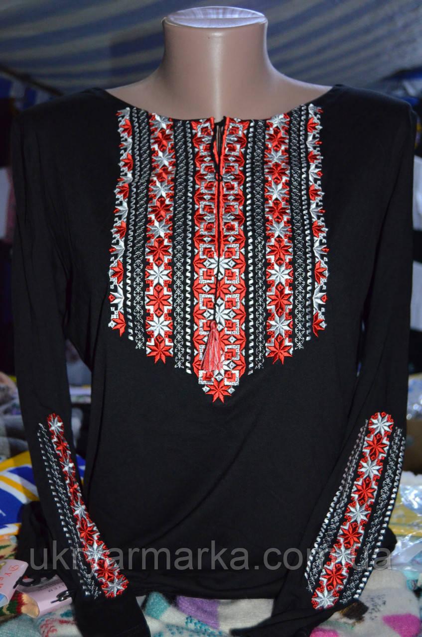 "Вишита футболка ""Зірочка"""