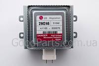 Магнетрон для микроволновой печи 2M246-310GF LG 6324W1A001J