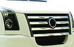 Volkswagen Crafter 2006-2017 рр. Накладки на решітку 2006-2011 OmsaLine - Італійська нержавійка