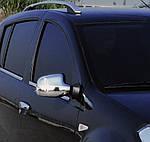 Dacia Logan MCV 2008-2014 рр. Накладки на дзеркала (2 шт) Хромований пластик
