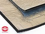 Шумо-теплоізоляція Practic Soft 10мм Метализированый (50см на 75см)