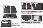 Volkswagen Passat B5 1997-2005 рр. Гумові килимки (4 шт, Stingray Premium)
