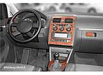 Volkswagen Touran 2003-2010 рр. Накладки на панель Алюміній
