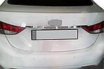 Hyundai Elantra 2011-2015 рр. Накладка над номером (нерж)