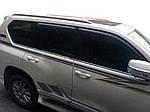 Lexus GX460 Рейлінги Lexus (2 шт)