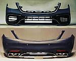 Mercedes S-klass W222 Комплект обважень S63 AMG (2018-restyling)