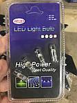 Лампы W1,2w LED белый (4 штуки)