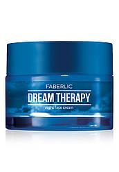 Faberlic Крем нічний Dream Therapy арт 2615