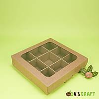 Коробка 250*250*55 для сухофруктів з вікном, крафт (нова)