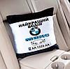 Іменна подушка з логотипом і номерним знаком БМВ. Подушка в авто. (Надрукувати можна будь-який знак і текст)