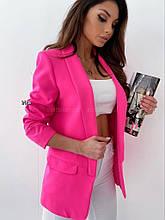 Жіночий піджак, креп - костюмка класу люкс, р-р С-М; М-Л (рожевий)