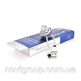 Магнітний кабель PiPo USB 2.0 /Lighting, 2m, 2А, тканинна оплетка, броньований, знімач, Silver, BOX