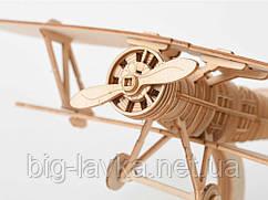 Сборная деревянная 3D модель