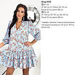 Женское платье, супер - софт, р-р 42-44; 46-48 (голубой), фото 5