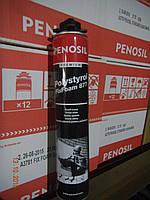 Пена клей для пенопласта  PENOSIL Polystyrol FixFoam.