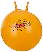 Мяч гимнастический детский Torneo 55 см./ Оранжевый (UF8B4M6TT2)