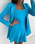 Женское платье + тренч, костюмка класса люкс, р-р 42-44; 44-46 (бирюзовый), фото 2