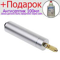 Электрическая дрель для печатных плат Diy 5 В