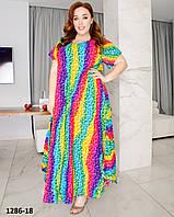 Яркое модное длинное платье размер 54-58, фото 1