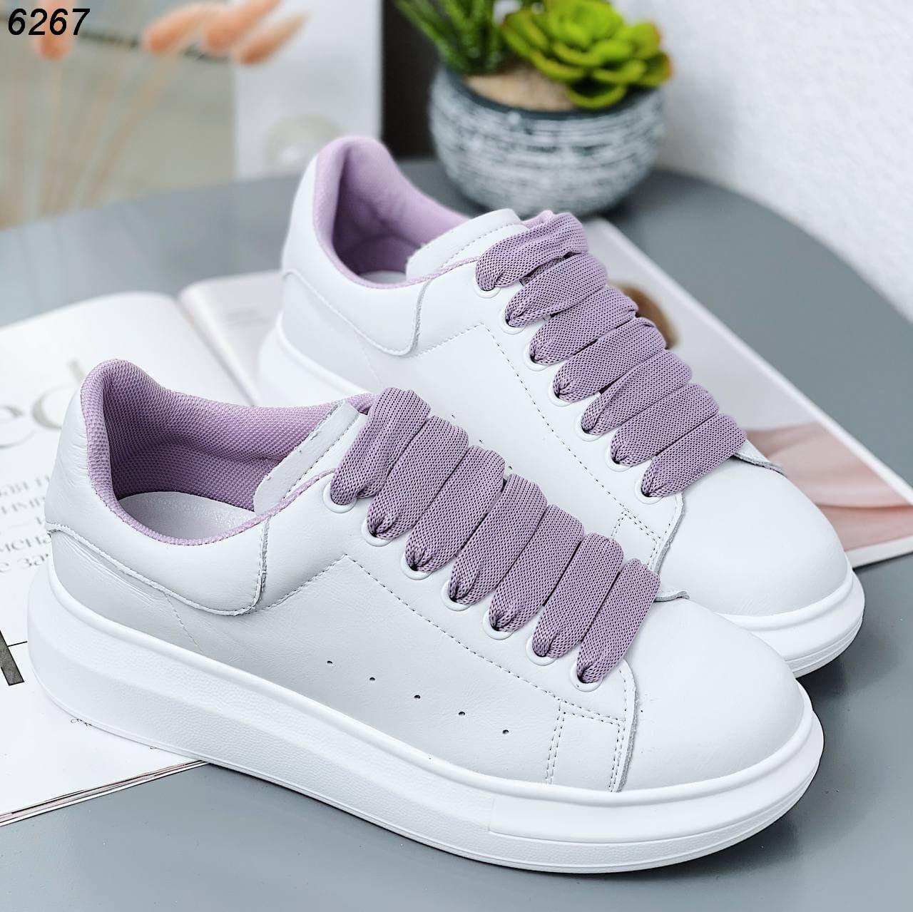 Кеды женские белые кожаные с фиолетовыми шнурками